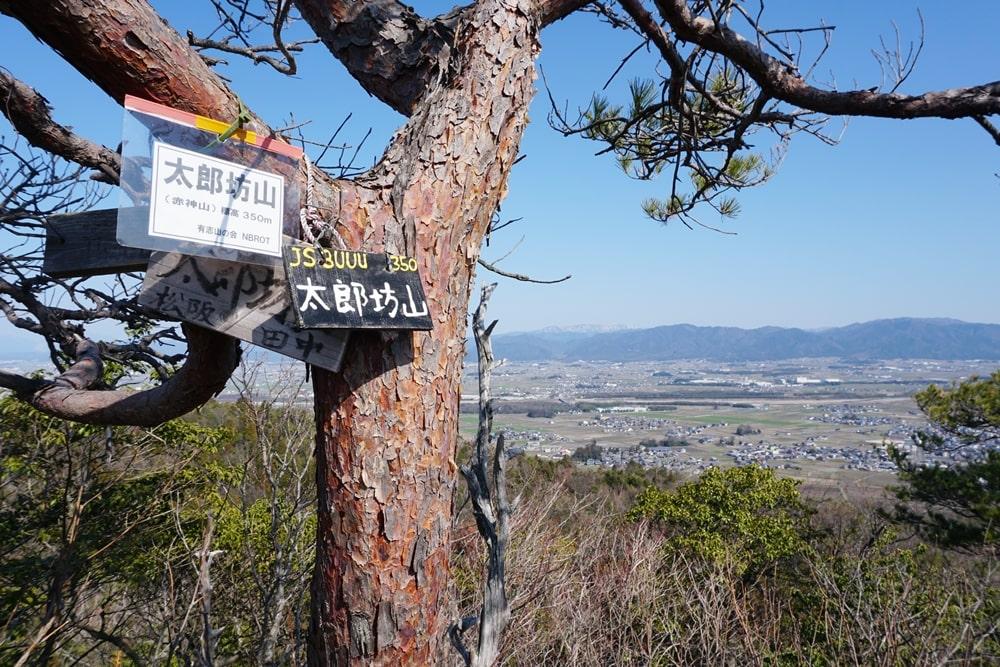 赤神山(太郎坊山)・箕作山その他まとめて縦走登山2020