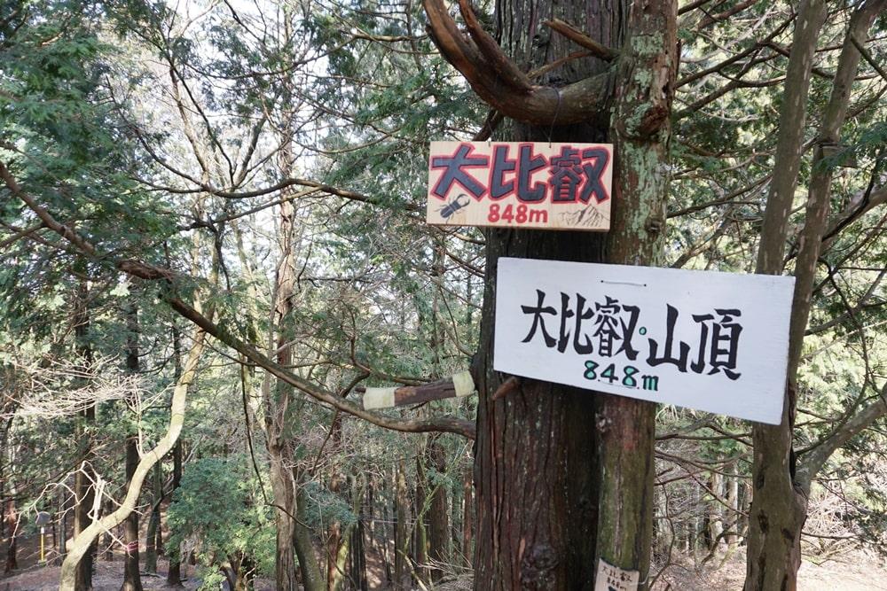 比叡山登山!坂本ルートから延暦寺・大比叡へ 2020年春