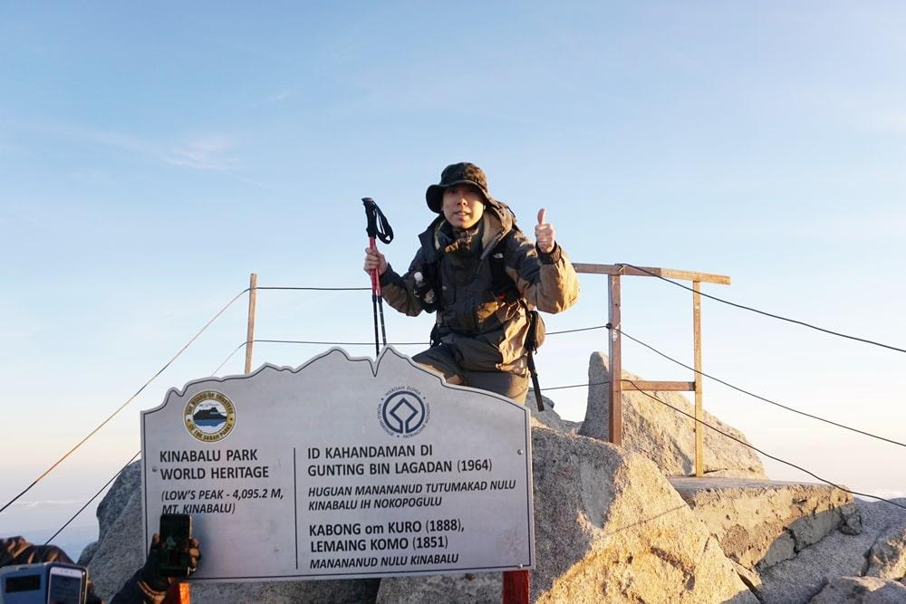 【マレーシア】キナバル登山旅行 東南アジア最高峰キナバル登山編